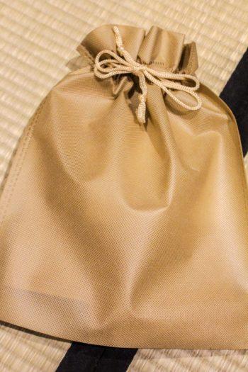 Pochette cadeau - Vue globale