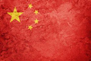 Thés de Chine