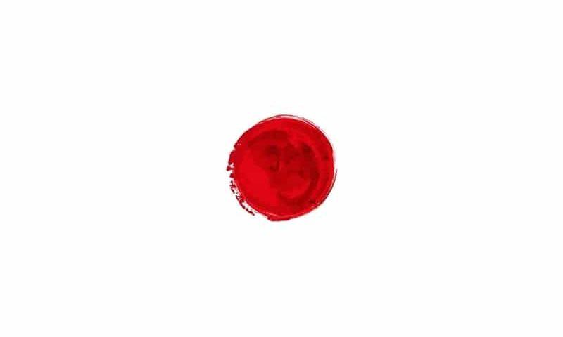 Thés du Japon